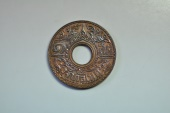World Coins - Thailand; Satang BE2484 - 1941  UNC.
