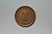 World Coins - Mexico; Centavo 1906 Mo   UNC