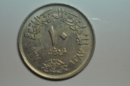 World Coins - Egypt, United Arab Republic; 10 Piastres  AH1387 - 1967 AD  Unc