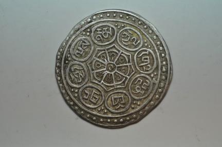 World Coins - Tibet; Silver Tangka no date