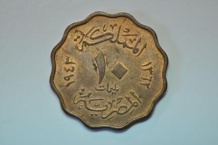 World Coins - Egypt; 10 Milliemes AH1362 - 1943 AD   AU