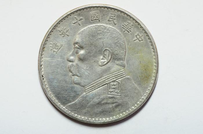 "Ancient Coins - China , Republic   - ""Fat Man"" Dollar 1921 (Yr.10)  Rare Variety with T  - VF+"