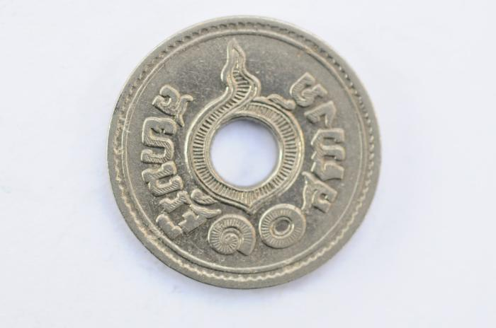 World Coins - Thailand 10 Satang BE2464 - 1921 AD  XF