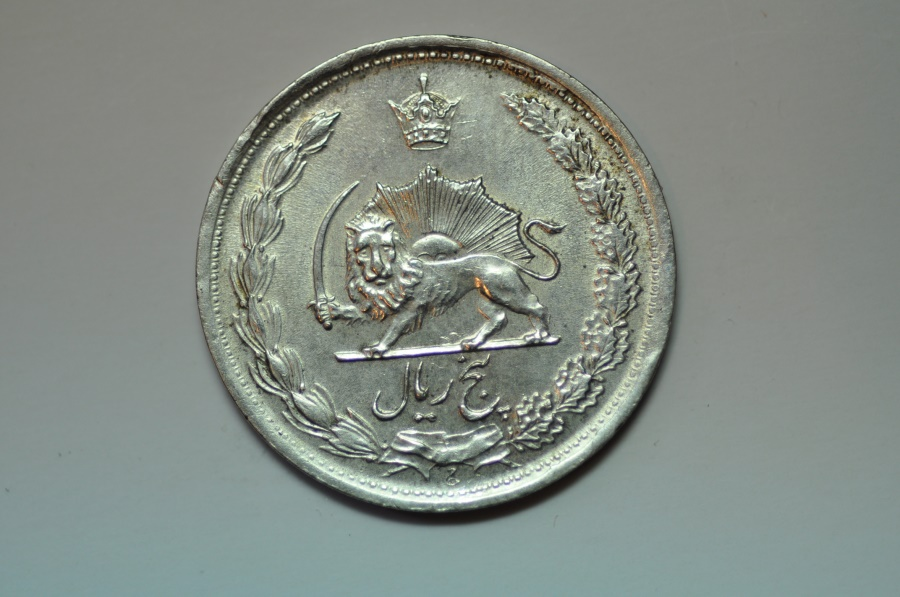 World Coins - Iran; Silver 5 Rials SH1323 - 1944 AD   XF
