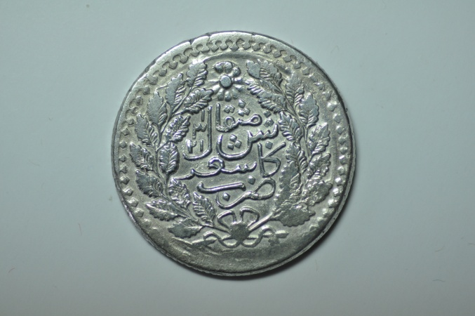 World Coins - China, Sinkiang Province; Silver 5 Mace (Miscals) AH1321 - 1903