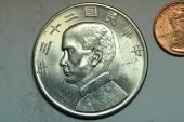 "World Coins - China - Republic; Silver ""Junk"" Dollar Year 23 -1934  Unc."