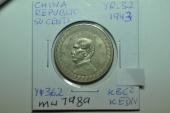 China, Republic of; 50 Cents Year 32 - 1943  AU