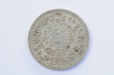 World Coins - Tibet Silver3 Srang  BE16-10 (1936 AD) XF