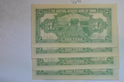 World Coins - China, The Central Reserve Bank of China; Yuan  1943  - 4 banknotes, consecutive serial numbers