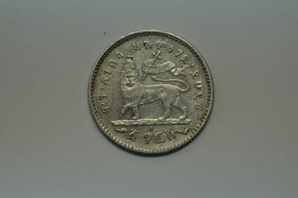 World Coins - Ethiopia; Silver Gersh EE1891 A    UNC