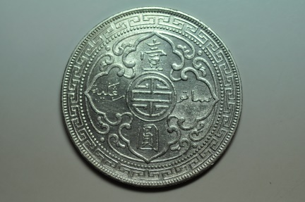 World Coins - Great Britain; Silver Trade Dollar 1911 B  Unc.