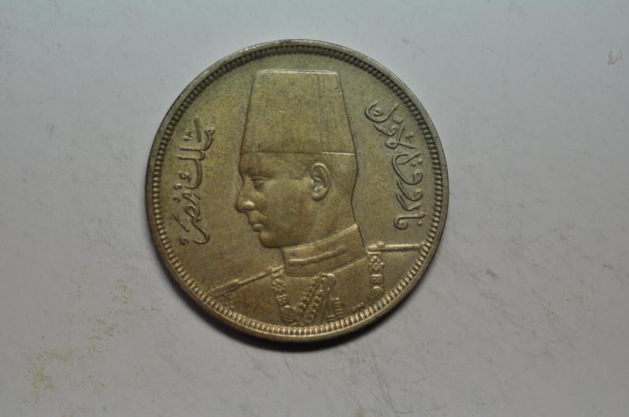 World Coins - Egypt; 5 Milliemes AH1360 - 1941  UNC
