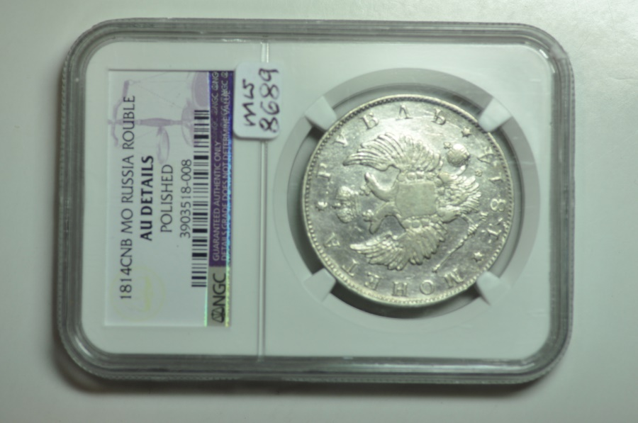 World Coins - Russia; Ag Rouble 1814 CPB MF  NGC AU Details