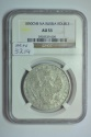 World Coins - Russia; Silver Rouble 1850 CNB NA  NGC AU53