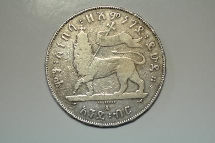 World Coins - Ethiopia; Silver Crown  Birr EE1889 - 1896/7 AD  F/VF