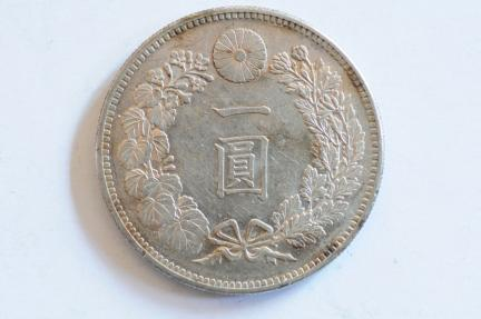 Ancient Coins - Japan Silver Yen 1901 ( Meiji 34) AU