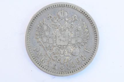 World Coins - Russia Silver Rouble 1898 AG   VF-