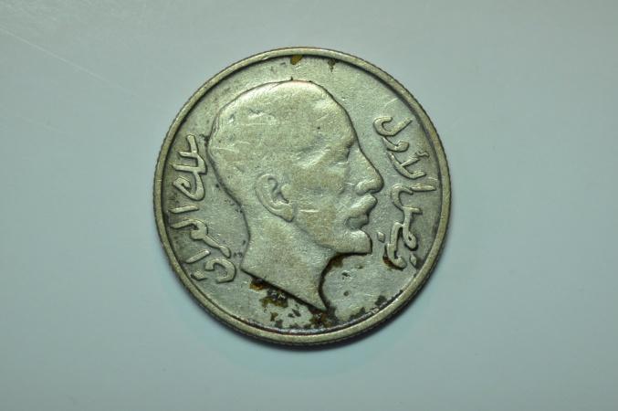 World Coins - Iraq; Silver 50 Fils AH1349 - 1931 AD  VF+