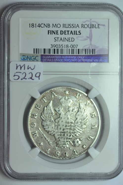 World Coins - Russia; Silver Rouble 1814 CNB MO  NGC Fine Details