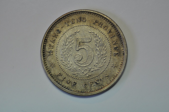 World Coins - China, Kwangtung Province 5 Cents 1919 - Year 8   XF