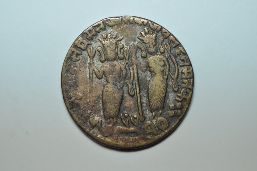 World Coins - India; Bronze wedding medal 1700's