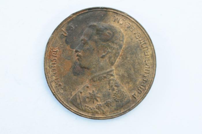 World Coins - Thailand Att  RS114 - 1895 AD