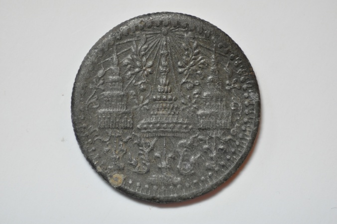 World Coins - Thailand; Tin Att - 1/8 Fuang  -  no date (1862)  VF