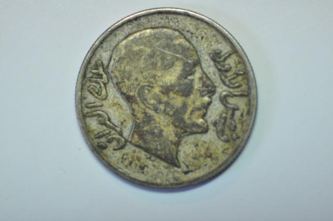 World Coins - Iraq; Silver 20 Fils AH1349 - 1931 AD   VF+