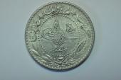 World Coins - Turkey; 20 Para AH1327/5 - 1913 AD   XF