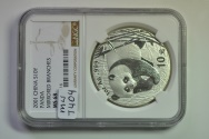 World Coins - China; Silver Panda - 10 Yuan 2001 - Mirrored Branches  NGC MS68