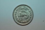 World Coins - Iran; Rial MS2536-1977 AD  BU
