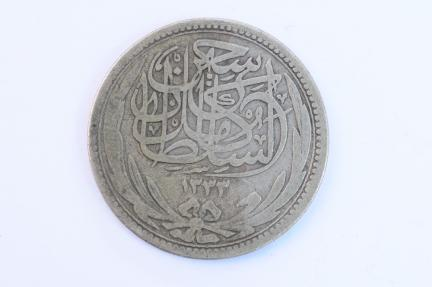 World Coins - Egypt - British Protectorate Silver 5 Piastre 1917
