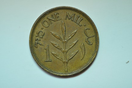 World Coins - Palestine; Mil 1927  1927  XF+