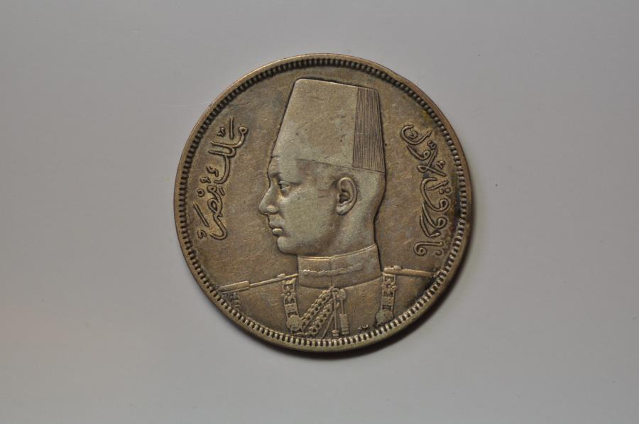 World Coins - Egypt; Silver 10 Piastres AH1356 - 1937