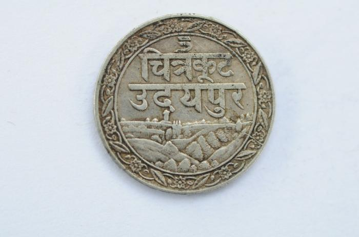World Coins - India Mewar Silver 1/8 Rupee VS1985 -  1928 AD  VF/XF