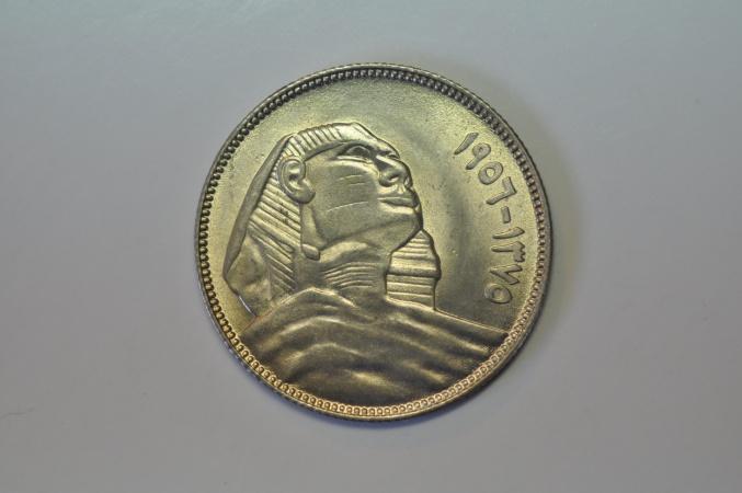 World Coins - Egypt - First Republic; Silver 5 Piastres AH1375 - 1956 AD    BU