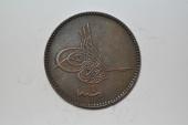 World Coins - Turkey; 10 Para AH1227/4 - 1864 AD  XF+