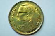 World Coins - Thailand; 50 Satang 1980  BU