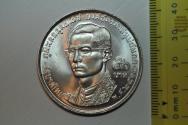 World Coins - Thailand; Silver Crown - 50 Baht BE2514 - 1971 20th Year Buddhist Fellowship  BU