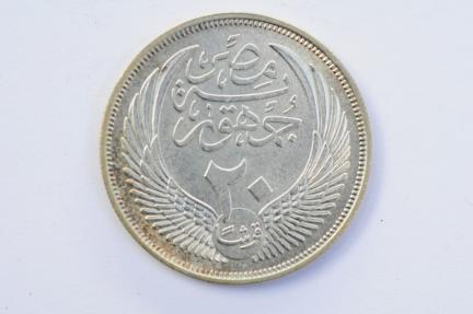 World Coins - Egypt  First Republic  Silver 10 Piastres AH1375 - 1956 AD