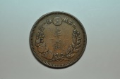 World Coins - Japan; 1/2 Sen  Meiji 16 - 1883 AD   VF