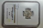 World Coins - Russia; Ag 15 Kopeks  1861 CPB NGC AU50