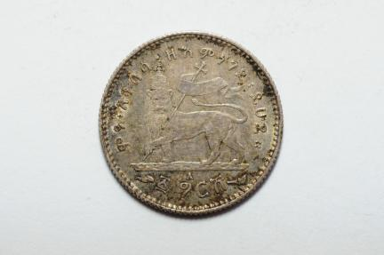 World Coins - Ethiopia Gersh  EE1895A  Toned Unc