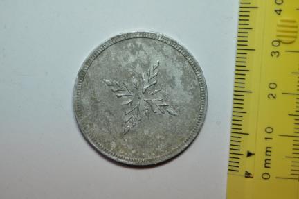 World Coins - China Shanghai; Aluminum 5 Chiao Token TONG K. WING  circa 1930   XF
