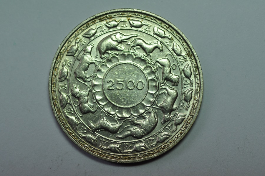 World Coins - Ceylon; 5 Rupees 1957 - 2,500 Years of Buddhism   BU