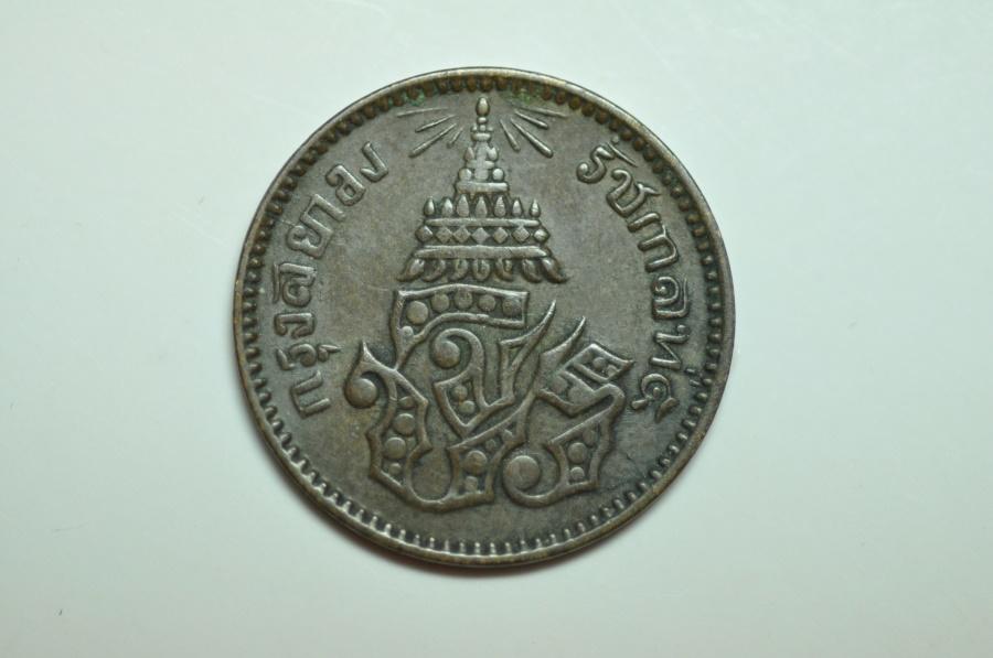 World Coins - Thailand; Bronze 1/2 Att - Solot  CS1244 - 1882  XF+