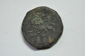 World Coins - India, Mysore; 20 Cash  1841  Fine