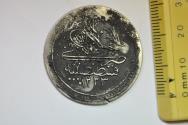 World Coins - Turkey; Silver Kurush AH1223 Year15 - 1822  dark toning