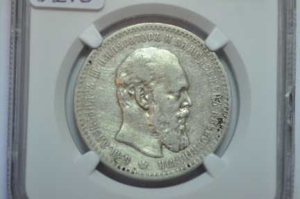 World Coins - Russia; Silver Rouble 1890 AT  NGC Fine details