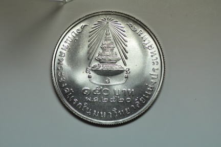 World Coins - Thailand; Silver Crown 150 Baht BE2520-1977 Graduation of Princess Sirindhorn  BU
